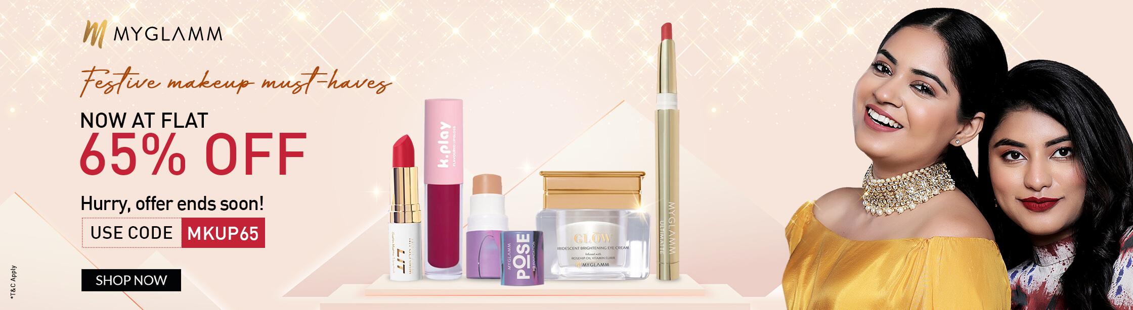 Makeup Category Sleek Banner